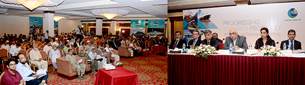 Pakistan State Oil holds its 39th Annual General Meeting
