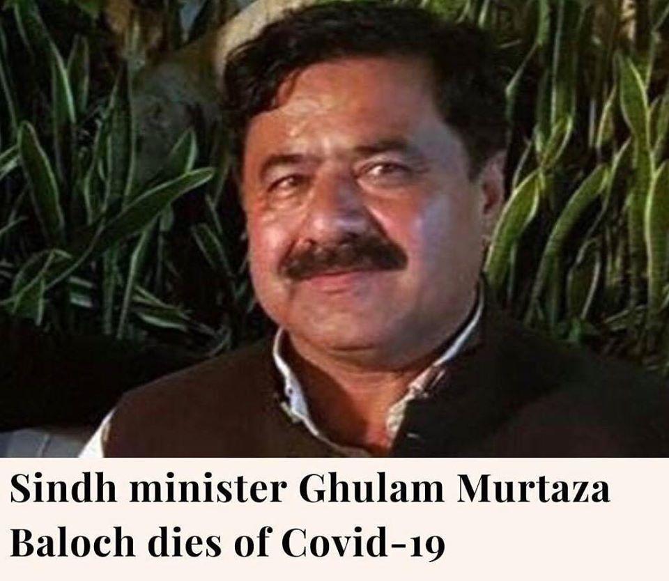 Ghulam Murtaza Baloch dies of Covid-19