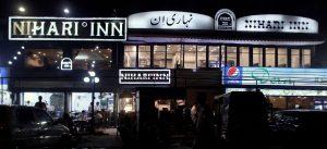 nihari_inn
