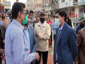 Administrator Karachi