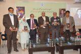 Mayar-e-Zindagi launched at KPC