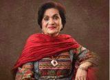 Haseena Moin