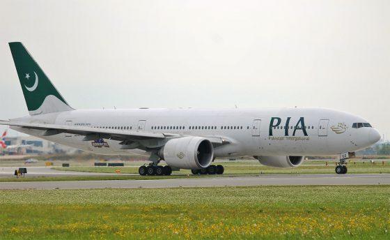 Plea to stop maltreatment of PIA retirees